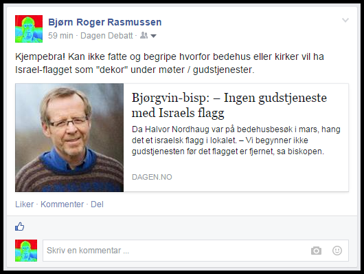 Forfatter: Bjørn Roger Rasmussen Blogg.brr.no